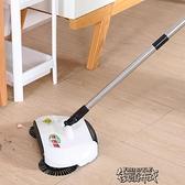 愜藝手推式掃地機器多功能帶簸箕手動掃拖一體機笤帚拖把套裝  【全館免運】