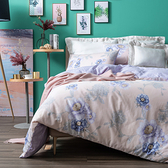 HOLA 賽納純棉床包兩用被組 雙人