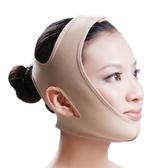 小v臉線雕頭套臉部術后恢復繃帶彈力面罩下頜下顎雙下巴提拉神器 雙12