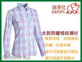 ╭OUTDOOR NICE╮瑞多仕RATOPS 女款彈性格子襯衫 DA2369 粉色/湖藍格 長袖襯衫 排汗襯衫 防曬襯衫