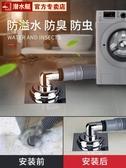 地漏洗衣機地漏防臭器溢水專用接頭衛生間下水道芯三通排水管蓋 免運