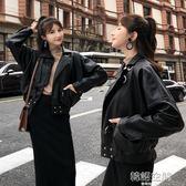 機車皮衣女短款休閒2019春秋新款韓版海寧皮夾克寬鬆BF風學生外套 韓語空間
