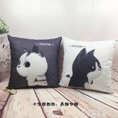 刺繡抱枕十字繡情侶抱枕一對簡單繡卡通臥室枕頭現代客廳沙發靠墊   麥琪精品屋