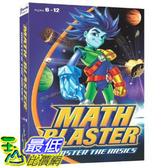 [美國直購 ShopUSA]  Math Blaster: Master the Basics  $1641