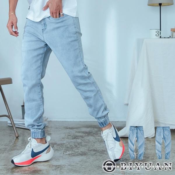 超彈力牛仔褲【OBIYUAN】 縮口褲 淺洗色長褲 單寧褲 共1色【HK4188】