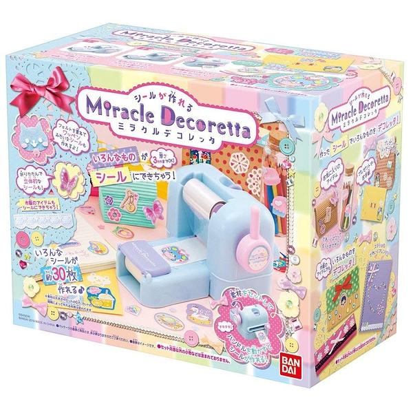 特價 Miracle Decoretta 魔法貼紙派對 DIY 貼紙機