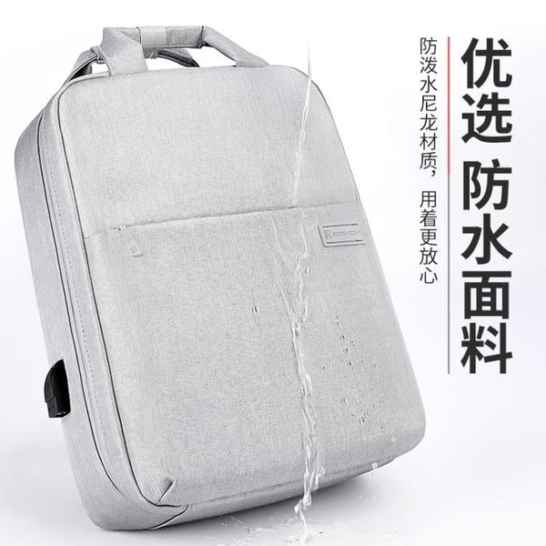 筆電包商務肩背包筆記本電腦包後背包雙肩包12吋14吋15.6吋 樂淘淘