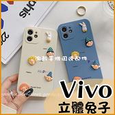 立體兔子|Vivo Y20 Y50 Y17 Y15 Y12 X60 X50 Pro Y19 英文背板 睡帽男孩 有掛繩孔 手機殼