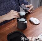 快客杯 旅行茶具套裝 便攜包式泡茶壺日式簡約茶杯 快客杯一壺二兩三四杯 博世