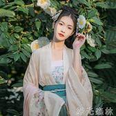 漢服 配飾一片式抹胸搭配襦裙漢服女裝清新淡雅四色 綠光森林