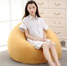 懶人沙發  沙發  懶骨頭 沙發 椅子 座椅 超大型下單連結