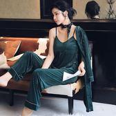 浴袍 睡衣女秋冬季長袖性感吊帶金絲絨家居服春夏天睡袍女寬鬆三件組裝
