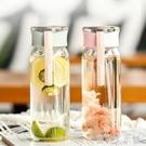 透明玻璃水杯子少女ins韓國簡約清新便攜超可愛個性創意潮流水瓶 錢夫人小鋪