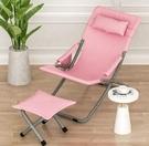 躺椅午休折疊椅成人便攜辦公室睡椅靠背懶人椅宿舍家用陽臺休閒椅 快速出貨 快速出貨