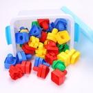 寶寶擰螺絲積木玩具拼裝形狀配對早教益智螺母釘可 【七月特惠】