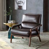 林氏木業北歐頭層牛皮實木單人扶手沙發椅RBG4Q-深棕色