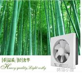 220V ~竹野換氣扇家用靜音排風扇通風扇衛生間廚房油煙窗式排氣扇10寸QM『美優小屋』