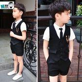韓版男童馬甲禮服套裝LVV3672【KIKIKOKO】