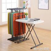 簡易塑料折疊桌家用小桌子兒童學習餐桌可升降便攜式戶外電腦書桌【帝一3C旗艦】IGO