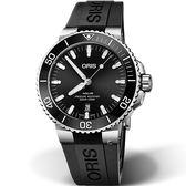 Oris豪利時Aquis時間之海300米潛水機械錶 0173377304134-0742464EB