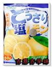 古意古早味 可康海鹽檸檬糖 (150公克) 懷舊零食 海塩檸檬糖 塩分補給 馬來西亞