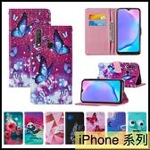 【萌萌噠】iPhone SE 2020 6 7 8 plus 勁爆新款 十字紋彩繪側翻皮套 全包軟殼 支架 磁扣 手機套 皮套