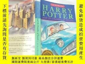 二手書博民逛書店harry罕見potter and the chamber of secret 哈利波 特與密室。Y20039
