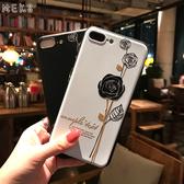 蘋果iPhone X手機殼IPhone 6/7/8puls個性創意防摔保護套IPhone Xs Max玫瑰花浮雕ins風時尚情侶手機套