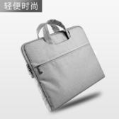 Apple電腦包 小米筆記本Air13.3寸內膽包12.5寸電腦包pro15.6保護套手提包男女