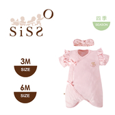 【SISSO有機棉】法式甜心蝴蝶裝+髮帶(植物染) 3M 6M