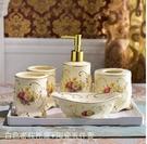 歐式陶瓷衛浴五件套浴室用品衛生間牙具套件刷牙  主圖款(白色密胺托盤+陶瓷五件套)