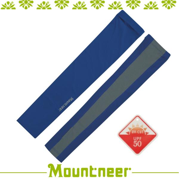 【Mountneer 山林 中性抗UV反光袖套《寶藍》】11K95-80/UPF50+/防曬袖套/防曬手套/自行車/機車★滿額送