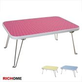 【RICHOME】TA294《伊凡防潑水和室桌-3色》茶几/邊桌/工作桌/辦公桌/電腦桌/衣櫥/筆電
