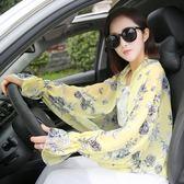 開車雪紡防曬披肩夏季長袖女士絲巾騎車防紫外線空調衫防曬衣
