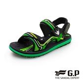 G.P 兒童簡約休閒兩用涼鞋 -綠(另有粉、 藍)