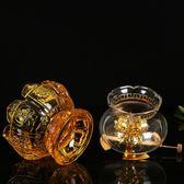 八吉祥液體酥油燈座水晶可調光防風油燈佛堂供燈長明燈座佛教用品 情人節禮物