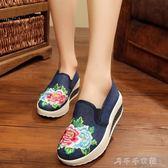 老北京布鞋女防滑舒適復古刺繡中國民族風繡花單鞋厚底搖搖鞋 千千女鞋