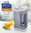 淘禮網 TECO東元 5L五段溫控熱水瓶...