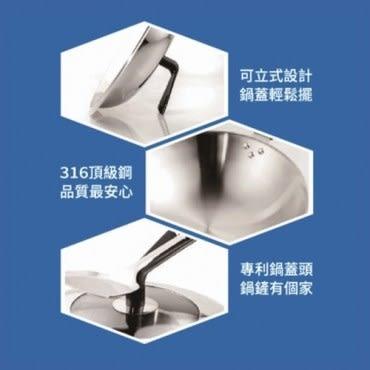 清水316不鏽鋼複合金炒鍋36cm
