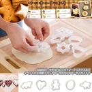 Kiret 餅乾 模具 可愛造型模具組 ...