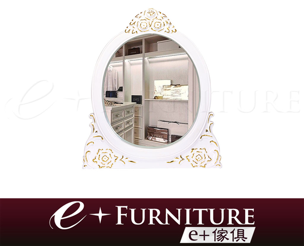 『 e+傢俱 』AB82 謝裡夫 Sharif 新古典 宮廷法式雕花 化妝鏡   掛鏡