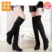 【團購棒棒】舒適顯瘦防寒保暖伸縮過膝靴