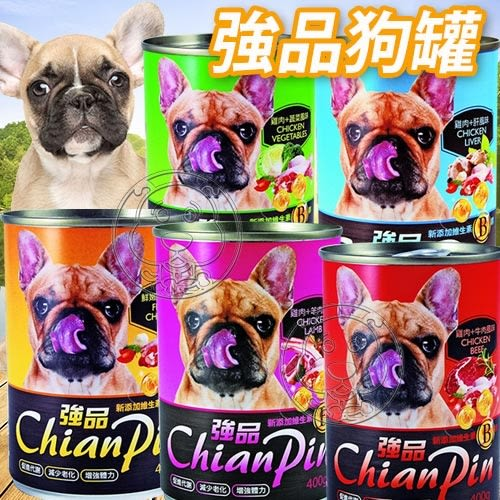 【 ZOO寵物商城】添加納豆益菌》強品狗罐頭400g*1罐