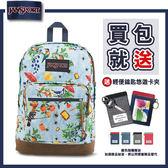 【JANSPORT】RIGHT PACK EXPRESSIONS系列後背包 -鳥語花香(JS-43971)