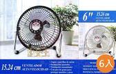 【尋寶趣】金展輝 復古 6吋 涼風扇 電扇 電風扇 桌扇 台灣製 金屬鋁葉片 110V 兩段式風速 AB-1006X6