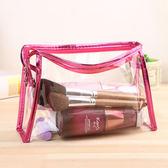 塑料透明化妝包小號便攜女士化妝袋洗漱整理包防水旅行化妝品收納 生日禮物 創意