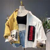 秋裝新款女裝寬鬆夾克bf風牛仔外套韓版學生個性拼接原宿風大碼潮