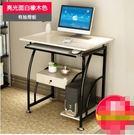 電腦桌台式家用簡約現代筆記本電腦桌簡易書...