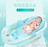 兒童洗髮椅 嬰兒洗澡盆新生幼兒可坐躺寶寶浴盆0-6歲兒童大號超大通用多功能JD 寶貝計畫