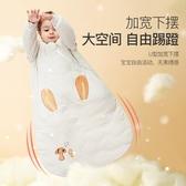 兒童睡袋南極人嬰兒睡袋春秋寶寶新生兒秋冬季幼兒童防踢被神器四季通用款 新年禮物